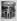 Le Grand Bouddha. Photographie anonyme. Paris, musée Cernuschi.  © Musée Cernuschi / Roger-Viollet