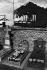 """""""Chez Ange"""". Cemetery in Colombes (Hauts-de-Seine, France), 1980's. © Jean-Pierre Couderc/Roger-Viollet"""