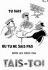 Guerre 1939-1945. Affiche de mise en garde contre l'espionnage pendant la Drôle de guerre. France. Septembre 1939 - mai 1940.      © Roger-Viollet