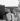La porte de Jaffa et la rue de David. Jérusalem (Palestine, Israël), vers 1900. © Léon et Lévy / Roger-Viollet