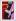 """Bernard Villemot (1911-1989). """"Perrier c'est fou... (femme au collier). Affiche"""". Lithographie en couleur, 1977. Paris, Bibliothèque Forney.  © Bibliothèque Forney / Roger-Viollet"""