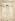 """Léonard de Vinci (1452-1519). """"L'homme de Vitruve"""". Dessin, 1492. Venise (Italie), galerie de l'Académie. © Iberfoto / Roger-Viollet"""