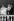 Le prince Rainier III de Monaco, son épouse Grace Kelly et leurs enfants Caroline et Albert, au balcon du palais de Monaco (Principauté de Monaco), 1958. © Ullstein Bild / Roger-Viollet