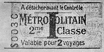 Second class ticket of the Paris Metro (or Metropolitain), March 1943. © LAPI/Roger-Viollet