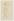 """Emile Antoine Bourdelle (1861-1929). """"Isadora"""". Plume et encre brune sur papier vélin. Paris, musée Bourdelle. © Musée Bourdelle/Roger-Viollet"""