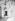 La porte de David. Jérusalem (Palestine, Israël), 1914. © Jacques Boyer / Roger-Viollet