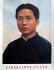 Mao Tse Toung (1893-1976), homme d'Etat chinois. © Roger-Viollet