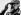 Fidel Castro (1926-2016), homme d'Etat et révolutionnaire cubain. 27 octobre 1986. © TopFoto/Roger-Viollet