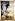 Guerre 1914-1918. Affiche pour le 4ème Emprunt National. © Roger-Viollet