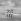 Swimmers. Deauville (France), Summer 1946. © Collection Roger-Viollet / Roger-Viollet