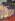 """Paul Signac (1863-1935). """"Voiles et pins"""". Huile sur toile, 1896. Collection privée. © TopFoto / Roger-Viollet"""
