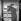 Soldat américain souhaitant entrer au Sunset Club célèbre pour son jazz et sa musique calypso, importées avec l'augmentation de la migration en provenance des Caraïbes et d'Afrique dans le quartier. Londres (Royaume-Uni), Carnaby Street, décembre 1951. © TopFoto / Roger-Viollet