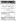 Décret de Napoléon Ier créant un corps de sapeurs-pompiers pour la ville de Paris. Septembre 1811.      © Roger-Viollet