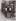 Baraque mobile de marchand de journaux, menuiserie, rue du Bac. Paris, 1876. Photographie de Charles Marville (1813-1879). Paris, musée Carnavalet. © Charles Marville/Musée Carnavalet/Roger-Viollet