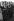 Premier jour des Marches de Selma à Montgomery pour les droits civiques. John Lewis, Ralph Abernathy, Martin Luther King, Ralph Bunche. Alabama (Etats-Unis), 21 mars 1965. © 1976 Matt Herron / Take Stock