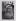 Cour avec maison, 74 rue de Belleville. Paris (XXème arr.), mars 1979. Photographie de Jean Mounicq. Paris, musée Carnavalet.  © Jean Mounicq/Musée Carnavalet/Roger-Viollet