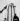 Exposition internationale de 1937 à Paris. Le pavillon d'Allemagne et drapeau nazi.      © Pierre Jahan/Roger-Viollet