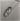 Deux jeunes femmes en robe à fleurs, dans la nacelle d'un manège, Foire du Trône. Paris (XIIème arr.), 1933. Photographie de Roger Schall (1904-1995). Paris, musée Carnavalet. © Roger Schall/Musée Carnavalet/Roger-Viollet