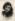 Louise Aslanian (Luisa, 1902/1906-1945), syndicaliste, écrivain et poète arménienne. © Archives Manouchian / Roger-Viollet
