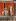 """""""Danseur et flagellation"""", détail de la frise dionysiaque, 60-50 av. J.-C. Pompéii (Italie), villa des Mystères. © Alinari/Roger-Viollet"""