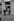 La princesse Grace de Monaco (1929-1982), tenant la main de sa fille, la princesse Caroline (née en 1957). En arrière-plan : son fils, le prince Albert (né en 1958), dans les bras d'une accompagnatrice. Paris, octobre 1959. © Bernard Lipnitzki / Roger-Viollet