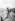 Canal de Panama. Pulvérisation d'huile pour tuer les larves de moustique. 1912. © Jacques Boyer / Roger-Viollet