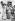 Indira Gandhi (1917-1984), fille du premier ministre Jawaharlal Nehru, observant un vendeur de café, lors d'une visite à Dar es Salam (Tanzanie),9 septembre 1961. © TopFoto/Roger-Viollet