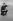 Maurice Béjart (1927-2007), danseur et chorégraphe français. France, 1967. Photographie de Georges Kelaidites (1932-2015). © Georges Kelaïditès/Roger-Viollet