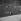 Paris Plage. Enfants se baignant dans la Seine. Paris, 1948. © Jacques Rouchon/Roger-Viollet