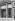 """Guerre 1914-1918. Protection des vitrines contre les bombardements. Maison de thé """"la Marquise de Sévigné"""" rue de sèvres. Paris (VIIème arr.), 1918. © Jacques Boyer / Roger-Viollet"""