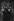 Danseuse de la tribu (et confédération) Ouled Naïl. Quartier réservé. Touggourt (Algérie), décembre 1953. Photographie de Jean Marquis (né en 1926). © Jean Marquis/Roger-Viollet