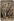 (A gauche, assis) Missak Manouchian (1906-1944) avec son frère Karapet Manouchian (main droite sur son épaule) et deux autres enfants, à l'orphelinat. © Archives Manouchian / Roger-Viollet