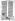 L'Apocalypse selon Saint Jean. Page de la Bible de Gutenberg, XVème siècle. Paris, Bibliothèque Forney. © Roger-Viollet