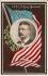 Theodore Roosevelt (1858-1919), homme d'Etat américain. Carte postale, vers 1907. © The Image Works / Roger-Viollet
