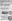 """Le duc François de La Rochefoucauld (1613-1680). Page de titre des """"Réflexions ou sentences et maximes morales"""". Paris, 1665. B.N.F. © Roger-Viollet"""