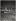 Gare Saint-Lazare. Paris (VIIIème arr.), 1946. Photographie de René Giton dit René-Jacques (1908-2003). Papier gélatino-bromure brillant. Paris, musée Carnavalet. © René-Jacques / Musée Carnavalet / Roger-Viollet